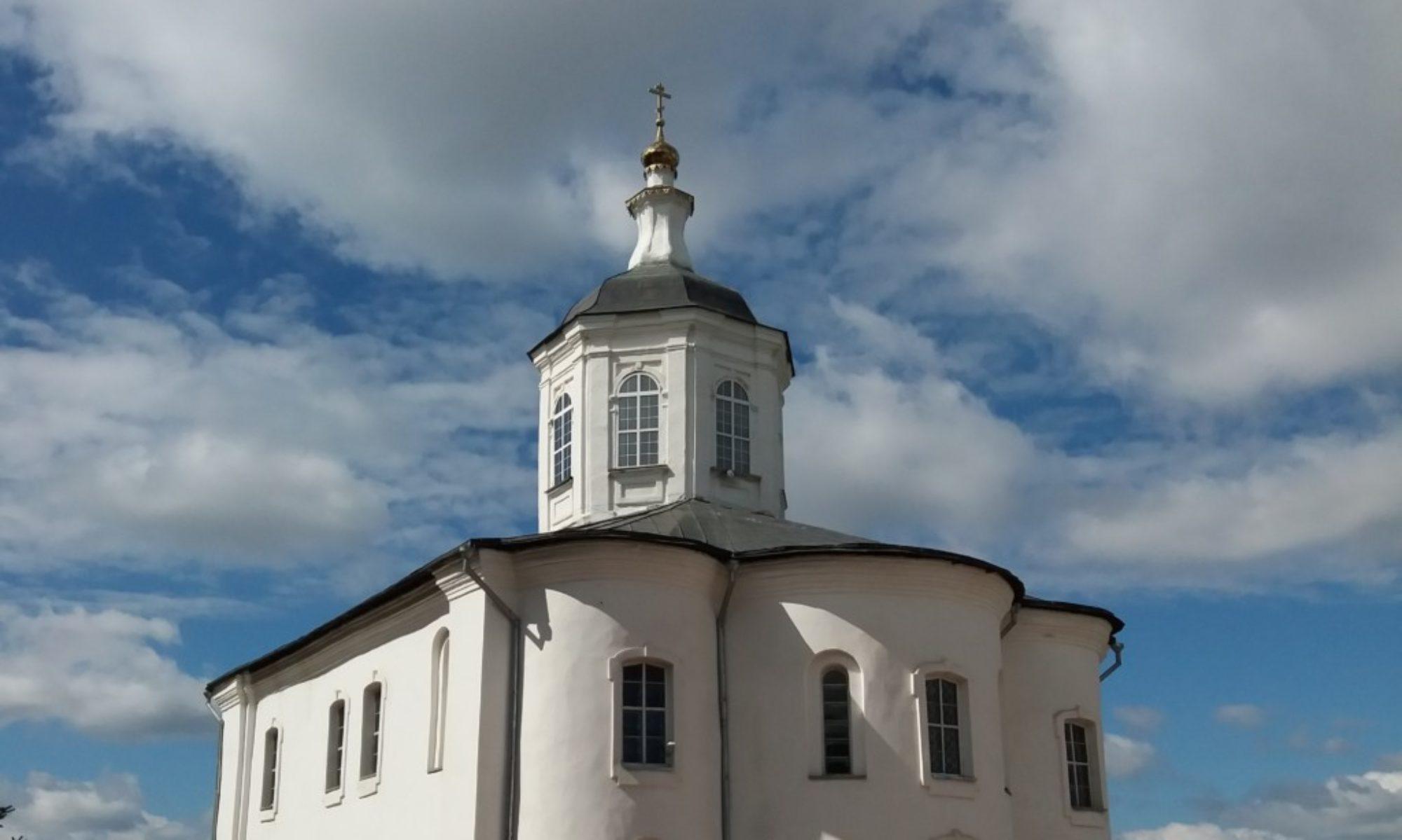 Церковь апостола Иоанна Богослова